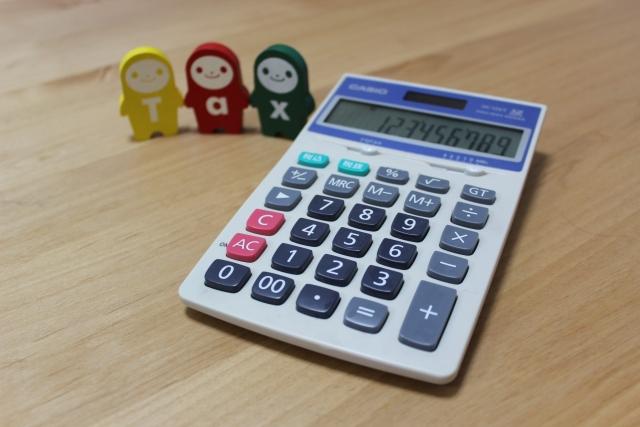 不動産を売却するときの税金は安くなる?【軽減税率と3,000万円控除編】