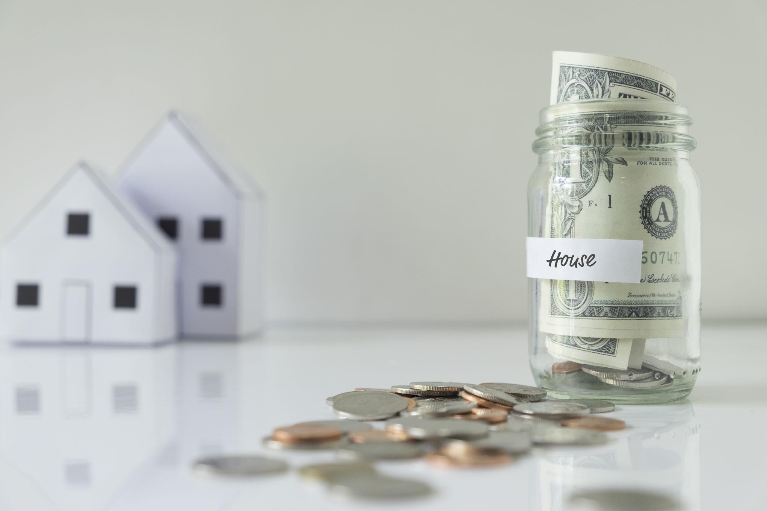 不動産売却時の仲介手数料はいくら?基本から値引き交渉まで徹底解説